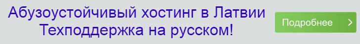 corevpsadv