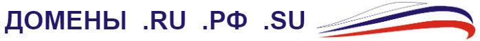 отечественные российская федерация