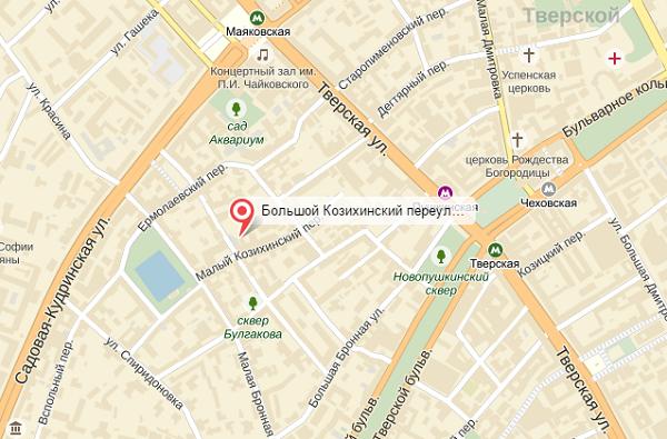Толкачев в Москве