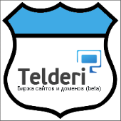ТелдериЛого